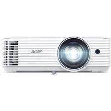 Projektorius Acer H6518STi